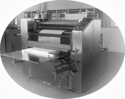 方片化妆棉加工机