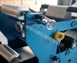 北京铝锡折叠机