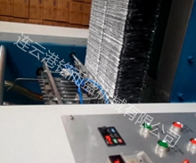 铝箔折叠机