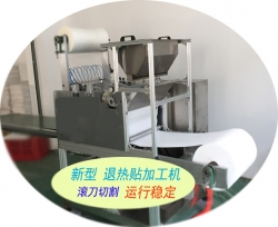 MES-ST型 退热贴生产机(水凝胶涂布机)