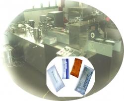 单片装湿巾包装机(背封)